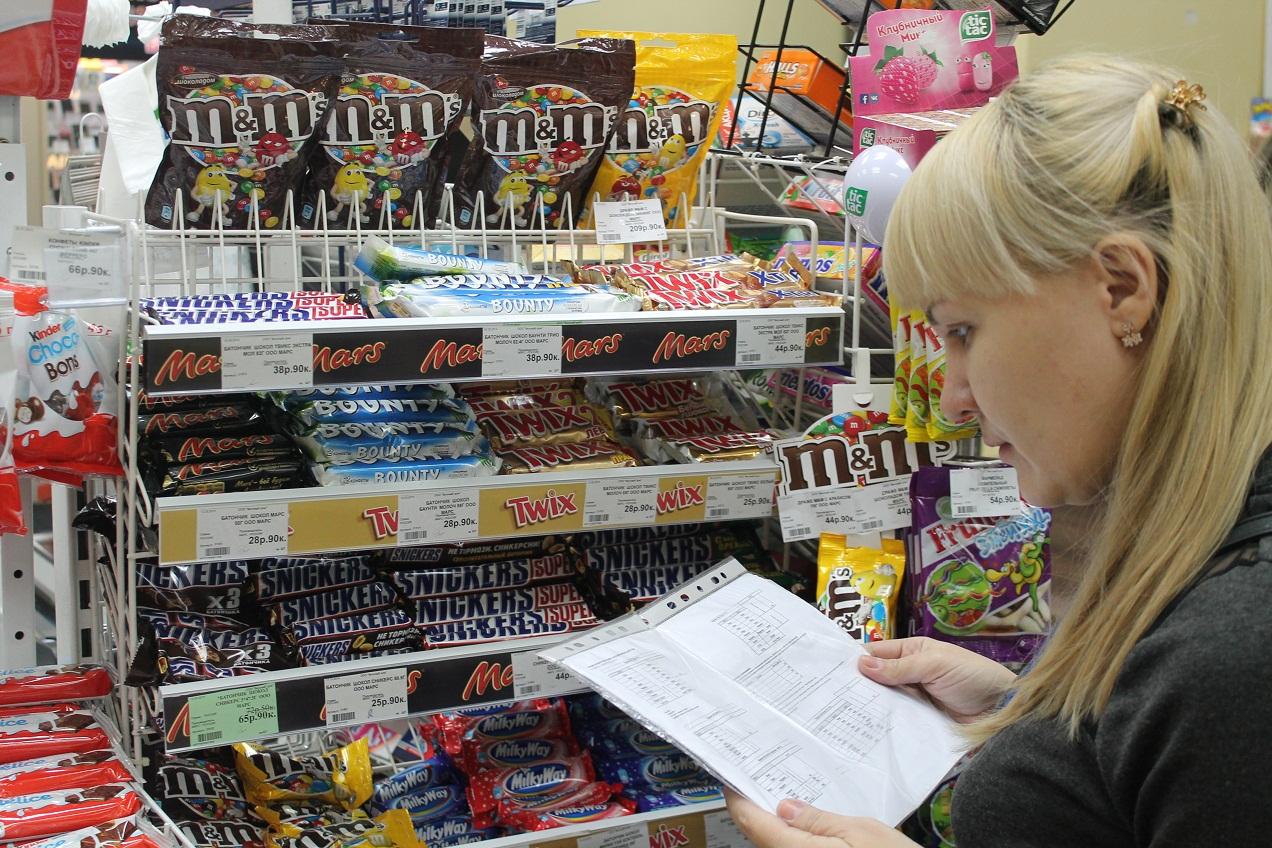 члены выдавливают выкладка товаров в торговом зале магазина вакансии ярославль нет предела Если